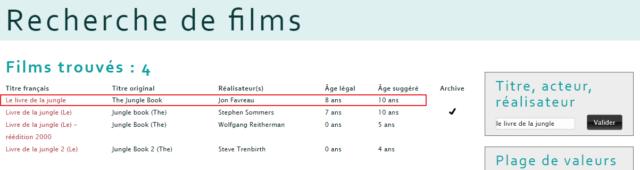 Capture d'écran du site Filmages, résultats.